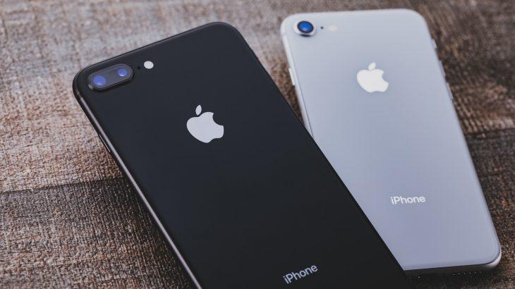 お子さんと一緒にiPhoneを持つと安心!2つのポイントをご紹介します!